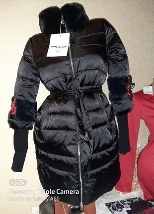 Куртка еврозима