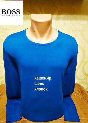 Пуловер ( шелк+кашемир+хлопок) hugo boss