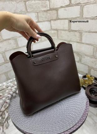 Изысканная жёнская сумка
