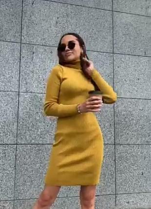 Платье гольф в рубчик светлая горчица