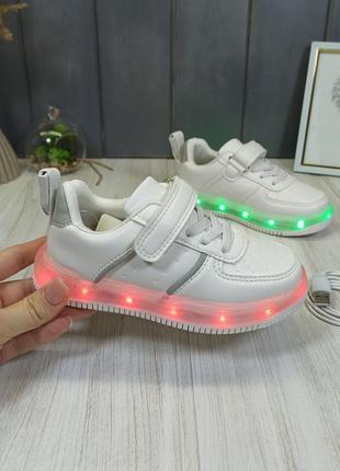 Светящиеся кроссовки унисекс 31-36