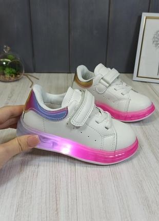 Светящиеся кроссовки для девочек  20-24