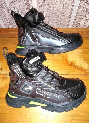 Моднячі черевики зимові фірми w. niko акція на свята