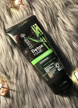 Бальзам для волос, натуральный уход , бамбук
