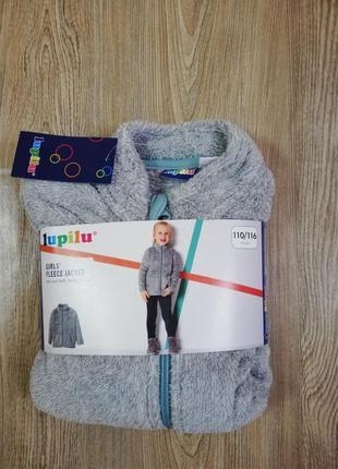 Тёплая флисовая кофта флиска куртка свитер lupilu 110 /116