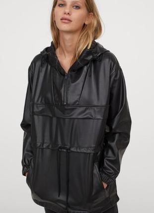 Курточка из искусственной кожи