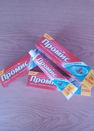 Акція зубна паста проміс 145г на травах 3 шт за 50 грн