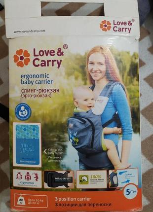 Слинг-рюкзак love&carry переноска для детей