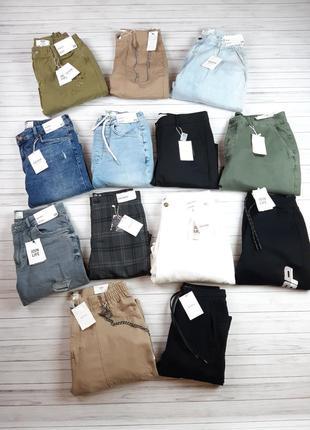 Джинсы брюки джоггеры штаны мужские