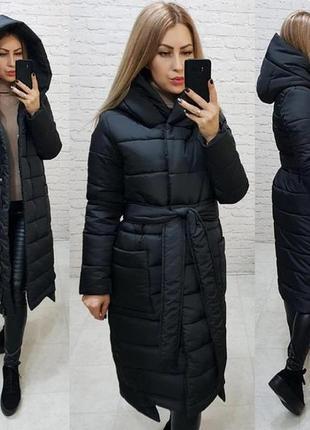 Длинное теплое пальто пуховик куртка курточка с капюшоном и поясом до -25 градусов
