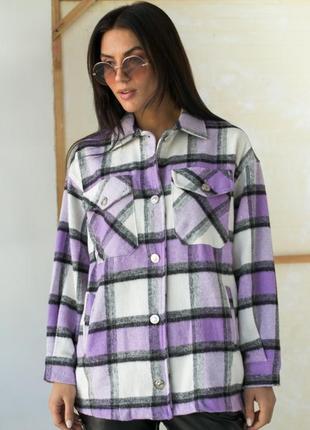 Тёплая рубашка из пальтовой ткани в клетку лаванда