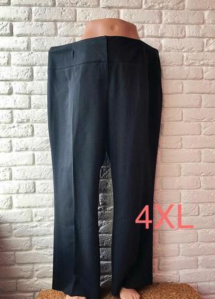 Классические штаны { 4xl }