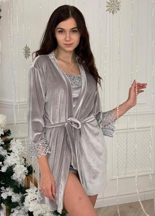 Срібний велюровий комплект 4в1, халат, майка, шорти, тнани, піжамка