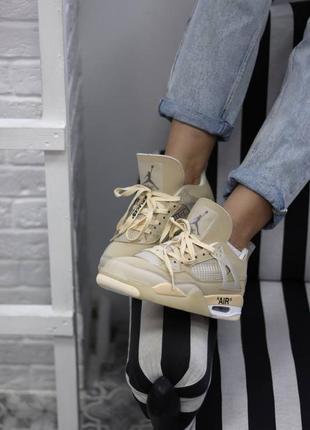 Nike air jordan sail. женские кроссовки