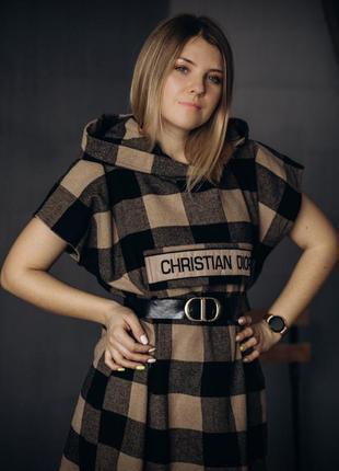 Пончо christian dior