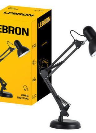 Лампа настільна телескопічна lebron l-tl-tel