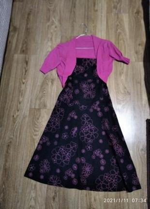 Платье тонкие бретельки