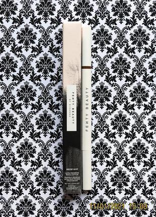 Ультратонкий карандаш + стайлер для бровей fenty beauty by rihanna brow mvp