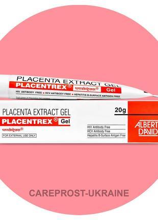 Мощный омолаживающий плацентарный гель, (placenta extract gel placentrex gel), 20 g