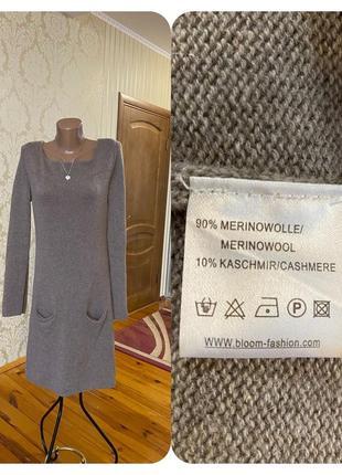Шерсть мериноса + кашемир мягусенькое платье туника 👍 с карманами
