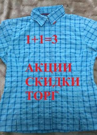 Mammut женская треккинговая рубашка торг