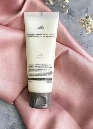 Увлажняющий шампунь для сухих и поврежденных волос lador moisture balancing shampoo