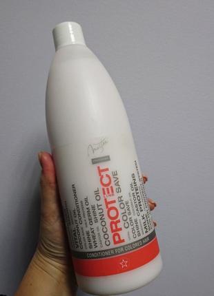 Бальзам для окрашенных волос ph 4. 0 от spa master болгария 970 мл