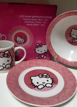 Набір столового посуду для дівчинки