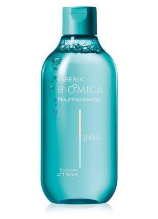 300 мл мицеллярная вода biomica 1244 faberlic