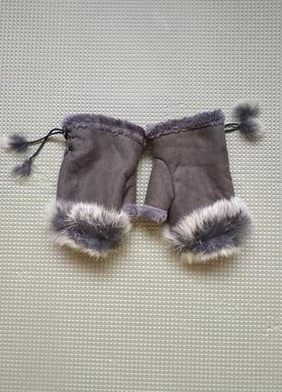 Варежки митенки серые с наьуральным мехом кролика