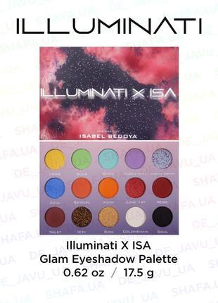 Палетка теней illuminati x isa glam palette eyeshadow palette тени