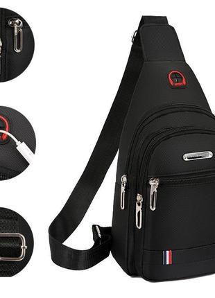 Мужская сумка слинг сумка через плечо, мини рюкзак бананка