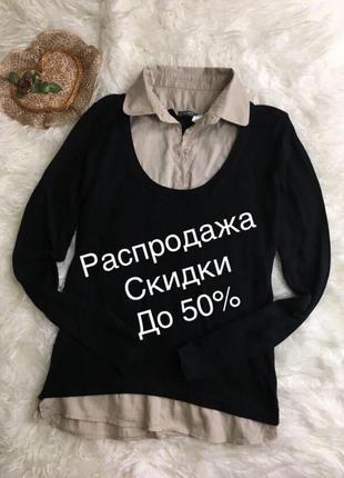 Распродажа ‼️‼️чёрная кофта реглан с рубашкой