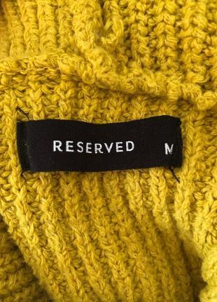 Светр, свитер