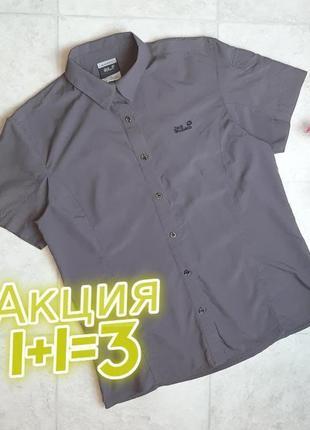 1+1=3 фирменная серая рубашка блуза блузка jack wolfskin оригинал, размер 48 - 50