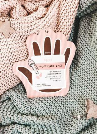 Маски-перчатки для рук mj care premium hand care pack