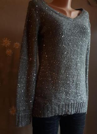 Брендовый свитер серый с пайетками серебристый /полная  распродажа