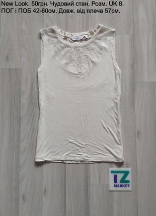 Женская маечка блуза размер с м