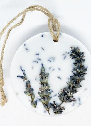 Лавандовое восковое аромасаше с натуральным лавандовым эфирным маслом