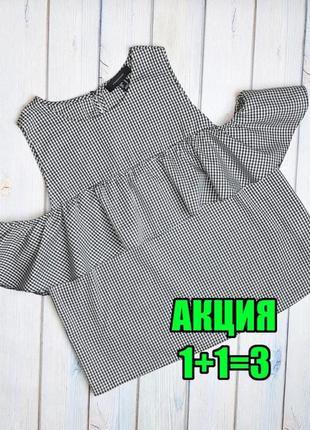 💥1+1=3 стильная блуза блузка с открытыми плечами в клеточку atmosphere, размер 46 - 48