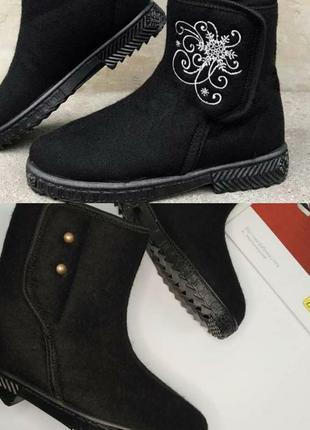 Женские зимние бурки, валенки угги сапоги ботинки сноубутсы