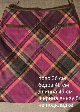 Юбка теплая, на подкладке, размер м. польша
