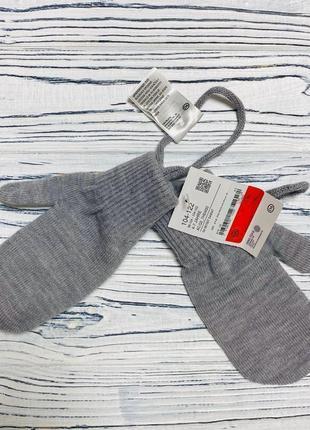 Перчатки ,варежки c&a