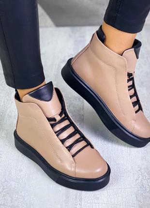 Женские кожаные спортивные бежевые ботинки (байка или овчина на выбор)
