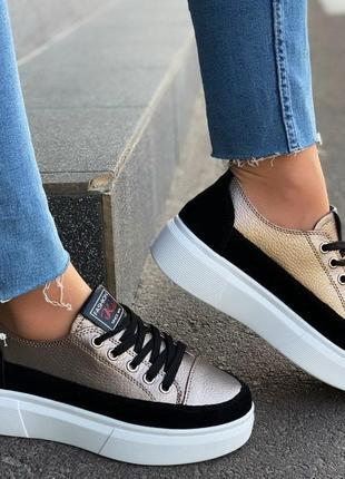 Кросівки жіночі натуральна шкіра