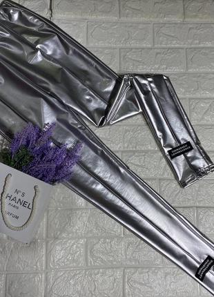 Женские гламурные лаковые лосины серебро 🌟