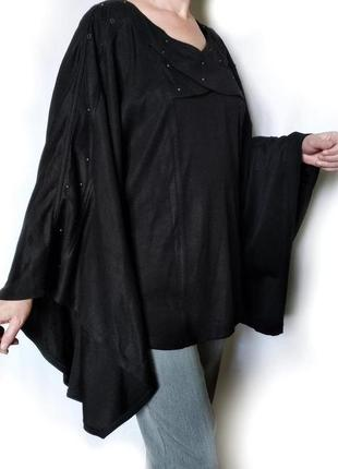 Пончо черное накидка трикотажная кардиган кофта летучая мышь