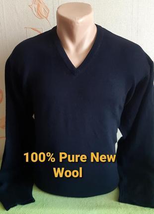 Стильный пуловер из овечьей шерсти темно-синего цвета st. bernard, молниеносная отправка