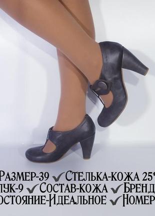 🍁🍃брендовы туфли дешево🍃🍁