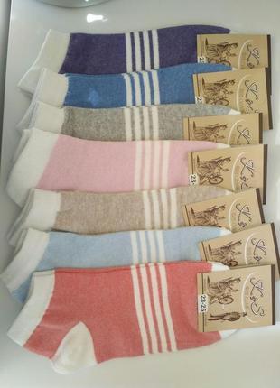 Шкарпетки 10 пар носки